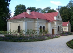 Будинок Генерального судді В.Кочубея